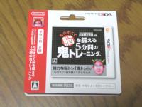 c0090360_23332552.jpg