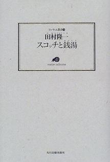 f0205860_20285872.jpg