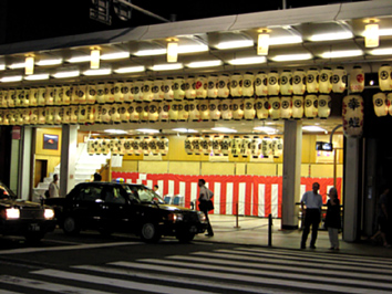祇園祭  2012 還幸祭 _b0153663_1346241.jpg