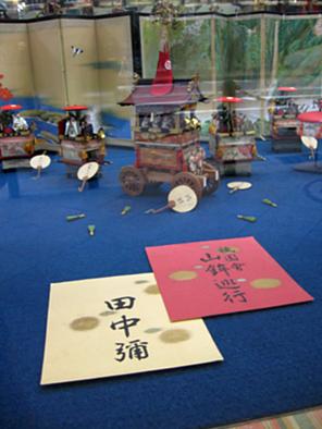 祇園祭  2012 還幸祭 _b0153663_13515454.jpg