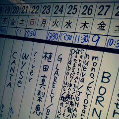 センチメンタルな大阪も_b0212864_12341193.jpg