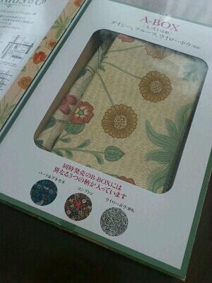 ウイリアムモリスの布が本屋で買えました。_c0206366_89222.jpg