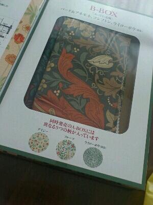 ウイリアムモリスの布が本屋で買えました。_c0206366_89413.jpg