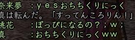 a0063072_10241123.jpg