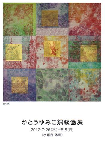 b0232875_19371334.jpg