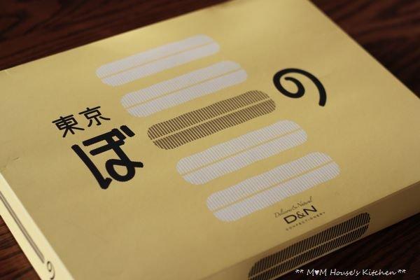ピリ辛コチュジャンきのこ丼弁当 ☆ ズッキーニのボートグラタン♪_c0139375_1438457.jpg