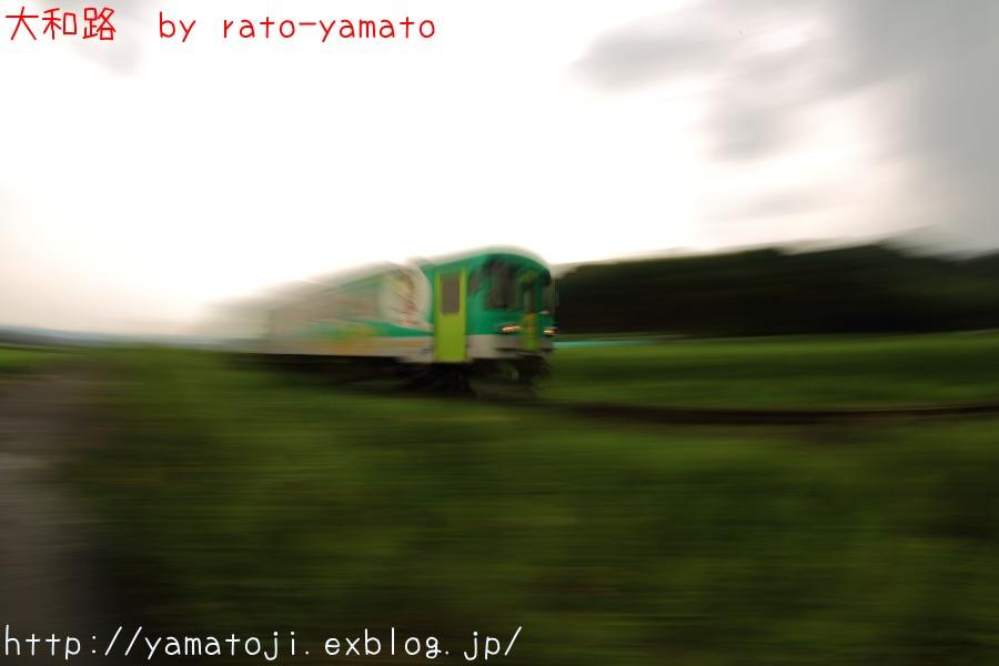f0236776_071651.jpg