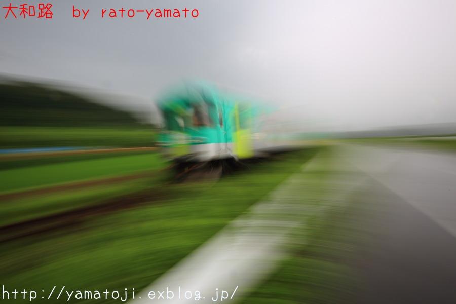 f0236776_073216.jpg