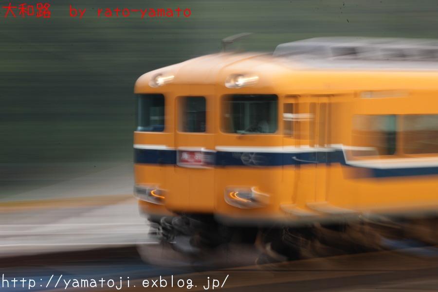 f0236776_219196.jpg