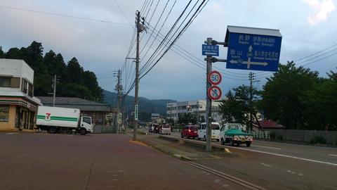 姫川原まで配達に。_d0182179_20161915.jpg
