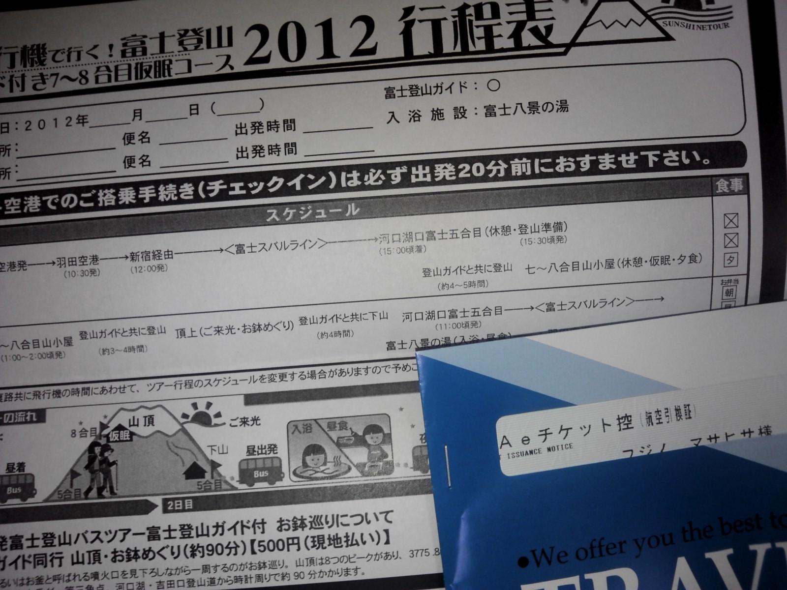 f0140682_20103241.jpg