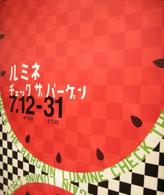 f0063887_175186.jpg
