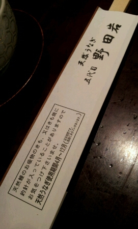 うなぎランチ_b0189489_2392730.jpg