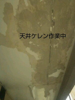 f0211203_20524786.jpg