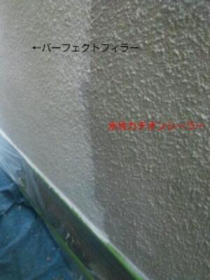f0211203_20552423.jpg