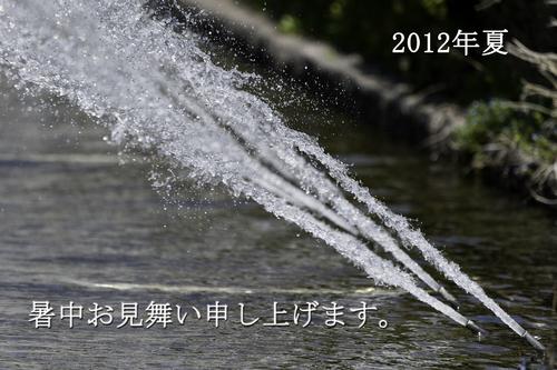 b0142405_2243641.jpg