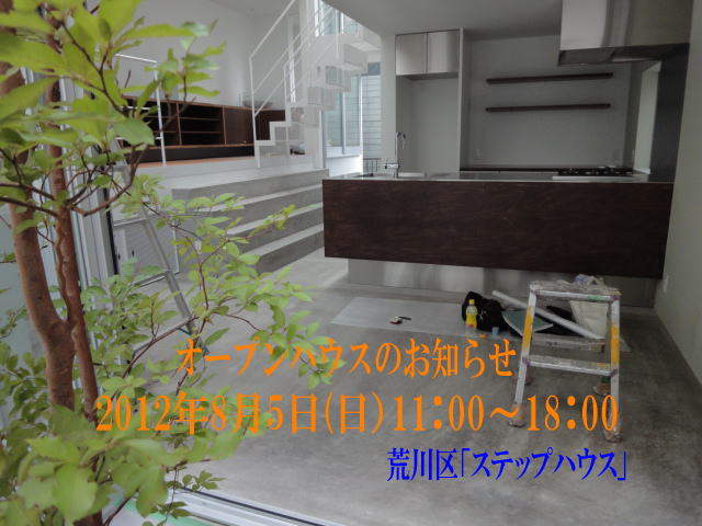f0039406_21314129.jpg