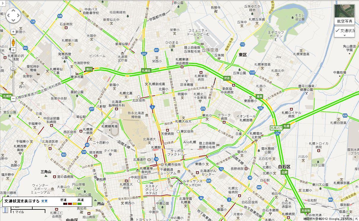 Googleマップでリアルタイム交通状況_c0025115_19305328.jpg