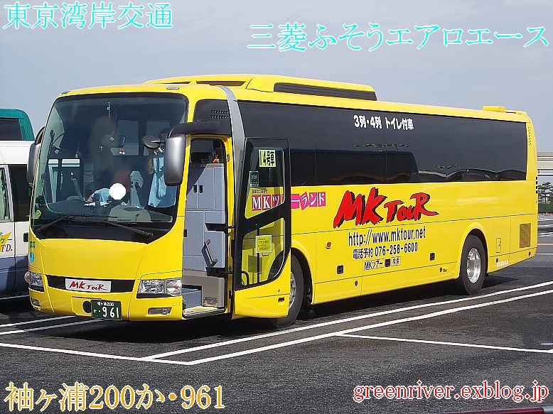 東京湾岸交通 961_e0004218_20363378.jpg