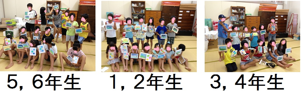 小学生のパワーはすごい!_e0202518_22211941.jpg