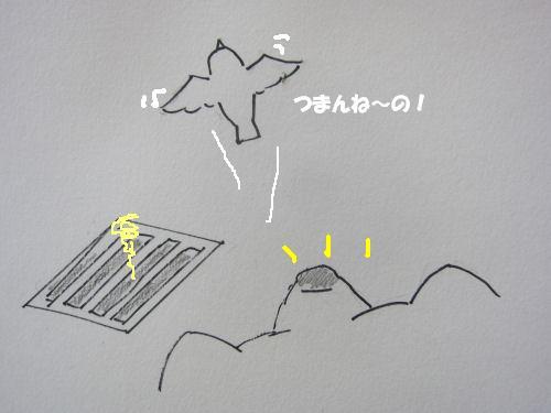 f0143123_19362463.jpg