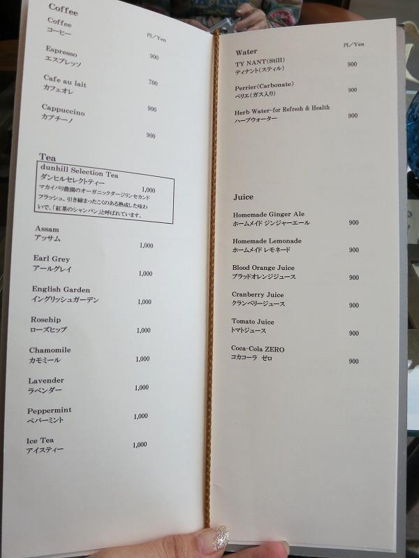 6月 The Aquarium at Alfred Dunhill と 下北沢 秀でオトナ女子会_a0055835_17231649.jpg