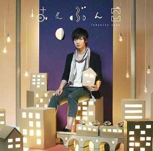佐香 智久「はんぶんこ」がtvk「saku saku」の8月度エンディングテーマに抜擢されることが決定_e0025035_13121631.jpg