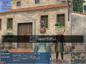 『大航海時代 Online 2nd Age』Chapter 1 「双頭の鷲」最新情報!_e0025035_1363091.jpg