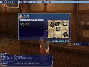 『大航海時代 Online 2nd Age』Chapter 1 「双頭の鷲」最新情報!_e0025035_136938.jpg