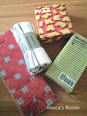 IKEAのお土産と浜松でゲットしたものいろいろ_b0245038_11462196.jpg