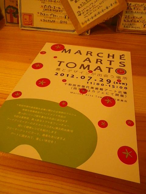 十和田市現代美術館_b0207642_7144736.jpg