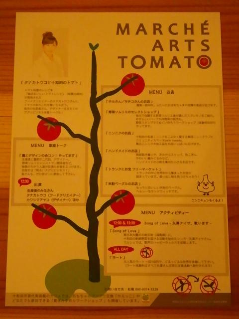 十和田市現代美術館_b0207642_7251318.jpg