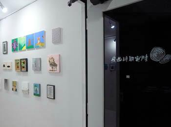 「ART &PHOTO BOOK EXHIBITION 2012」開催中_f0152544_23473289.jpg