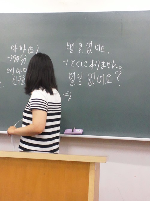 第52回!韓国語スタディー\(^o^)/_d0160145_1901770.jpg