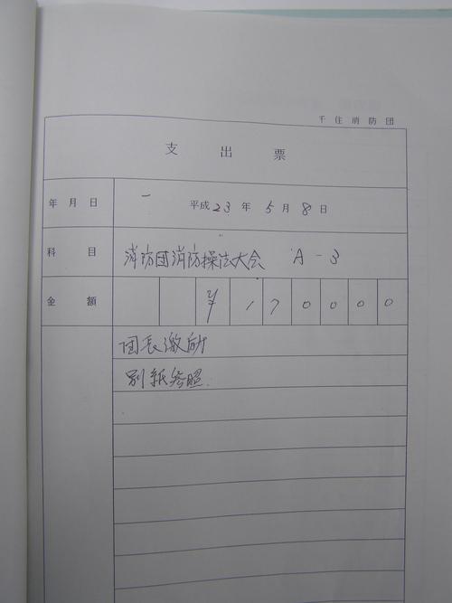 b0183351_8212747.jpg