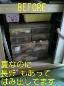 b0003855_16303198.jpg