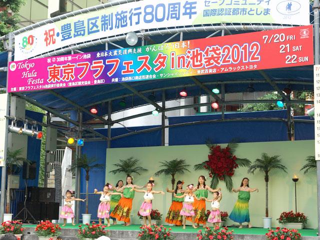 東京フラフェスタ in 池袋で笑顔のハートの撮影会だいっ!_f0193056_10585995.jpg