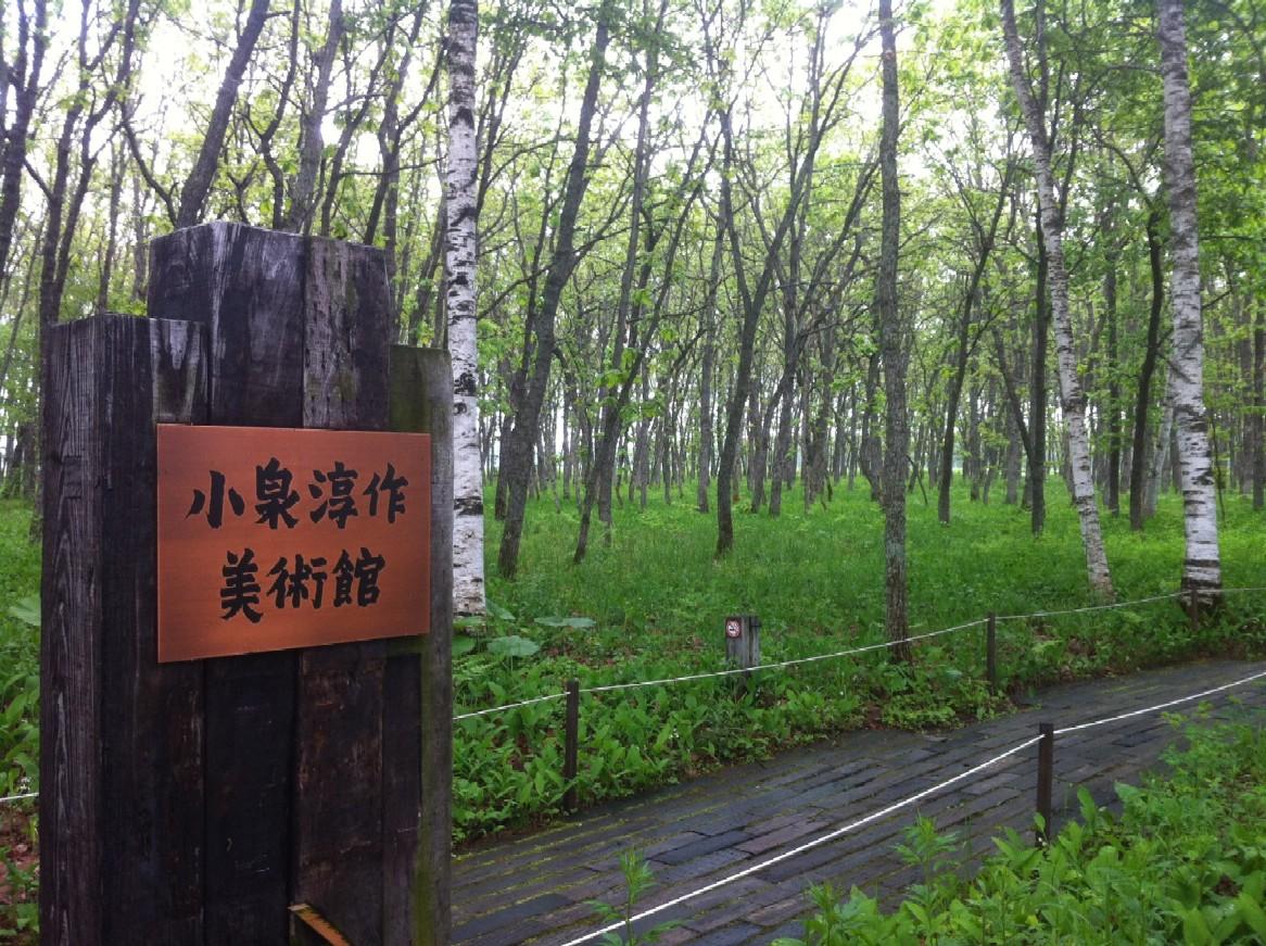 2012-07-26 帯広写真集_e0021965_16455757.jpg