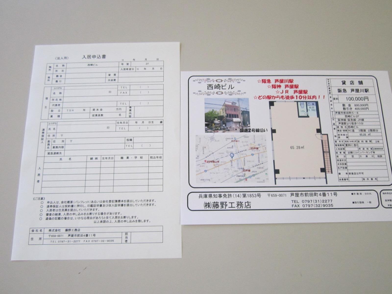 建築設計事務所_f0205367_20353423.jpg