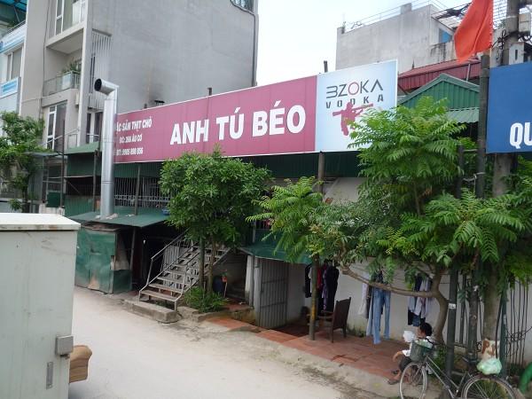 """ハノイ その4 : ハノイ名物 ニャッタンNhật Tânの Thịt Chó """"Anh tú béo""""_e0152073_1201170.jpg"""