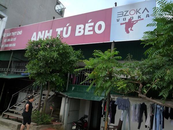 """ハノイ その4 : ハノイ名物 ニャッタンNhật Tânの Thịt Chó """"Anh tú béo""""_e0152073_1202225.jpg"""