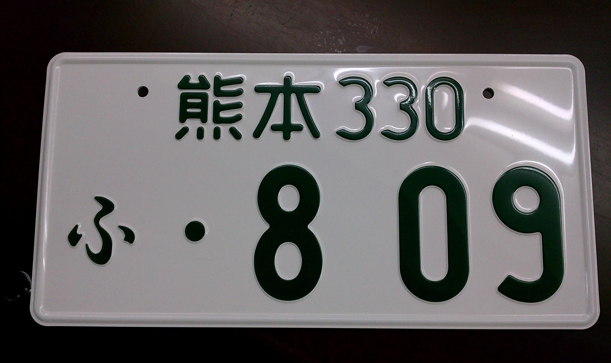 b0183583_2334158.jpg