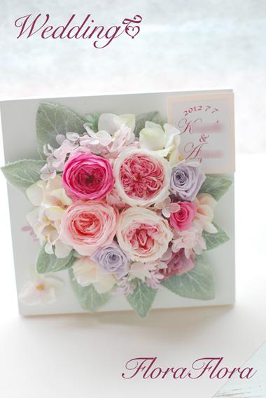 ウェディング ご両家贈呈用 プリザーブドフラワーのフレームアレンジ delivered to 椿山荘様_a0115684_22394869.jpg