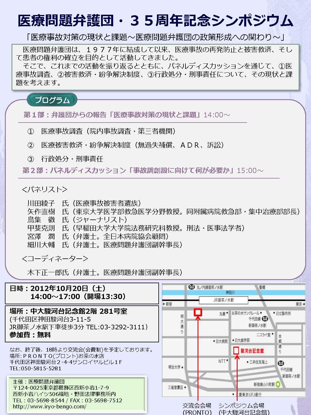 b0206085_105873.jpg