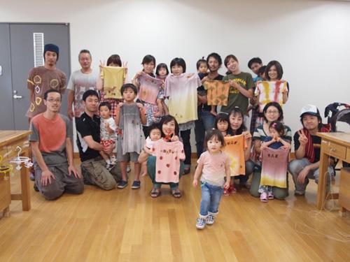 Kids Work Shop_b0022291_18505250.jpg