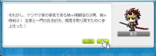 d0148092_16142321.jpg
