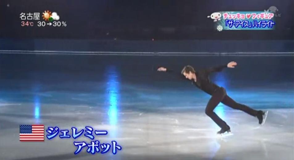 The ICE 2012!!(その2)_b0038294_7414838.jpg