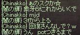 d0229194_29046.jpg