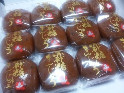 杜の菓匠 玉澤総本店の黒砂糖まんじゅう_e0139694_21242971.jpg