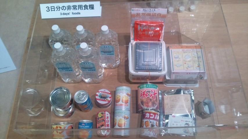 東京臨海広域防災公園_c0092197_061941.jpg